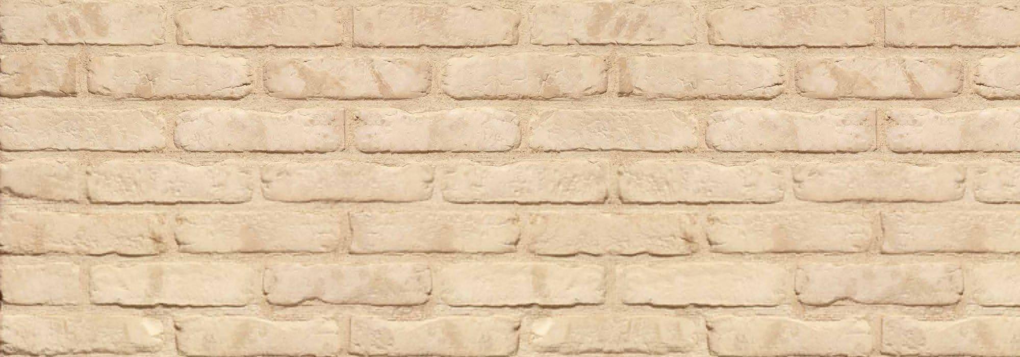 בריק אמנדל מפולח by Milstone