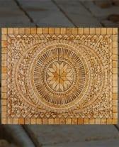 שטיח דגם 976